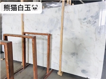 High Quality Panda White Jade Marble Slabs