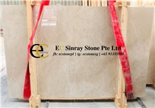 Turkey Crema Magna Beige Marble Slabs & Tiles