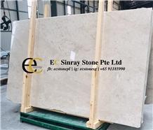 Turkey Victory Cloudy Beige Marble Slabs & Tiles