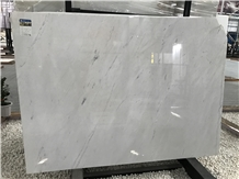 New Sivec White Marble Slabs for Hotel Projects