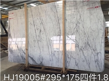 Polished Arabescato Ducale Marble Slabs