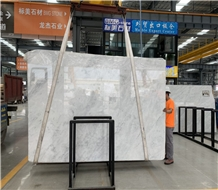High Quality Iris Pure White Marble for Tiles