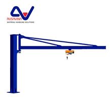 Ausavina Column Articulate Crane (Jib Crane)
