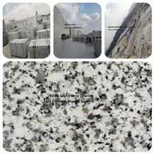 Quarry Owner G050 Light Grey Granite,G602/G603
