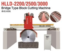 Multi Blade Block Cutter