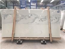 Calacatta White Nano Glass Stone Slab