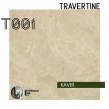 Kavir T001 Mahallat Beige Travertine Tiles