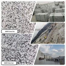Chinese Bianco Sardo G050 Granite