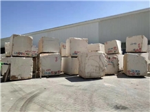 Pakistan White Limestone, Tippy Beige Blocks