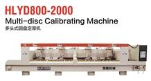 Multi-Disc Stone Slab Calibrating Machine