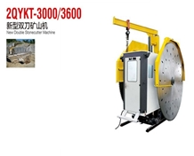 New Double Stonecutter Machine