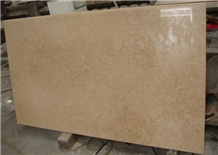 Cheap Egyptian Sunny Beige Marble Stone Tile Slabs