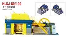 Stone Gang Saw Block Cut Machine with High Quality