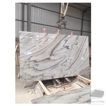 Paloda Brown Marble Tiles and Slabs