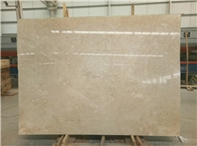 Cappucino Beige Marble Wall Cladding Slab