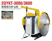 Factory Price New Double Blade Stone Cutter Quarry Machine