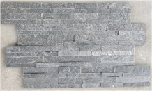 Silver Grey Quartzite Ledge Stone Panels