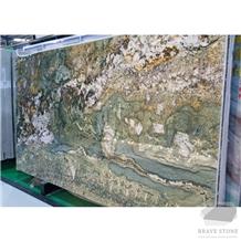 Maskeratus Granite Tiles and Slabs