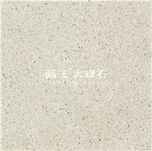 Aritifical Stone Panel Solid Surface Anna Hwn621