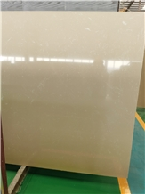 Beige Artificial Marble Stone Slab Solid Surface