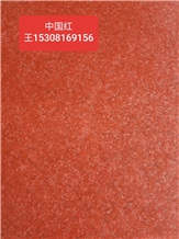China Red Granite,Sichuan Red Polished Slabs Tiles