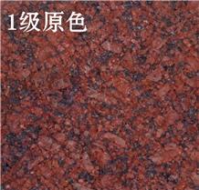 Imperial Red Granite Polished Slabs &Floor Tiles
