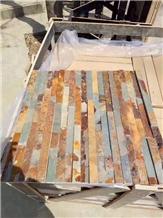 Rusty Slate Stacked Stone Cladding & Panel Veneer