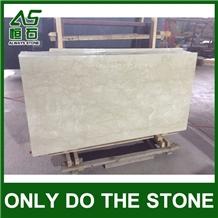 Garda Crema Marble Slab & Tile Factory
