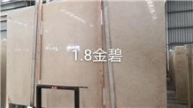 Beige Infinity Marble Slabs for Floor Covering