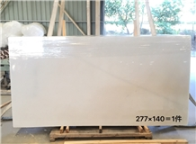 Colombian White Marble Stone Slabs and Tiles