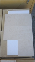 Cloudy White Limra Limestone - Beige Limestone