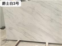 Artificial Volakas Venus Jazz White Marble Slabs