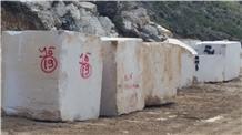 Cinye Beige Marble Blocks