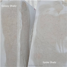 Shaliz Cream Marble Blocks