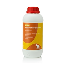 Ap-304 Rust Cleaner Elimination Of Rust Spots from All Stone
