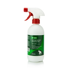 Ap-305 Mildew Remover Cleaner Of Mold Stains from Marbles, Cement Walls, Any Stone Surface, Expansion Joints
