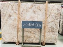 Golden Ariston Vein White Quartzite Slabs,Wall Tiles