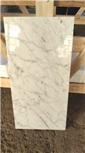 Bianco Venatino Extra Marble Tiles