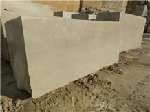 Plano Limestone Blocks
