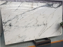 China White Marble Sichuan White Marble