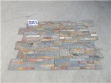 Rusty Skate Ledger Slate Wall Panel Cladding