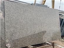 Ukrainian Autumn Granite Slabs