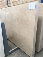 Dehbid Marble Slabs and Tiles