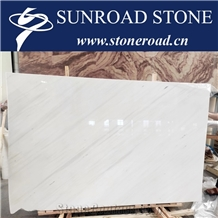 Old Quarry Sivec White Marble Slabs Floor Tiles