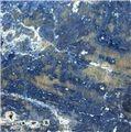 Buy Lapis Lazuli Blocks