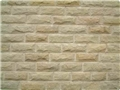 Buy Sandstone/Limestone Walling Tiles