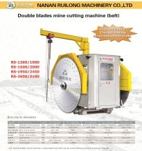 Double blade mining machine