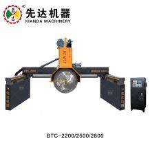 MULTI BLADES STONE BLOCK CUTTING MACHINE BTC-2200/2500/2800/3000