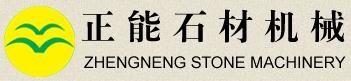 Zhengneng