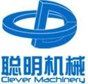 Clever Machinery